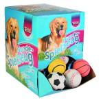 Šifra: 3455 Set od 4 kutije, igracke za pse, 150 kom