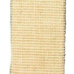 Šifra: 43071 Grebalica sa plisem, pravougaona, 62 cm